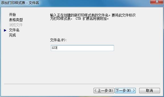 CAD加载好的模板中图层管理器线宽设置完之cad2012自动设置lisp图片