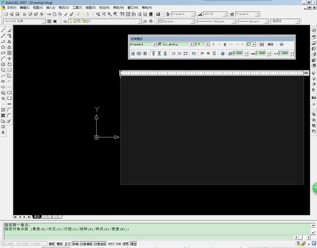 在CAD中多行文字调字高的窗口不见了,在那找2014cad剖切工具图片
