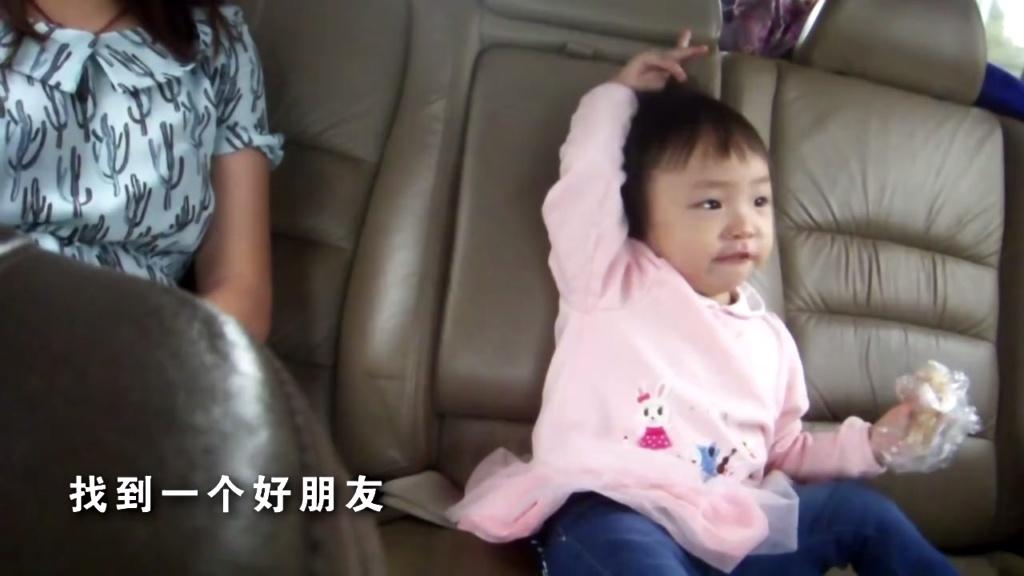 找朋友 mv 幼儿小班歌曲(2017中秋前夕)岳阳之行