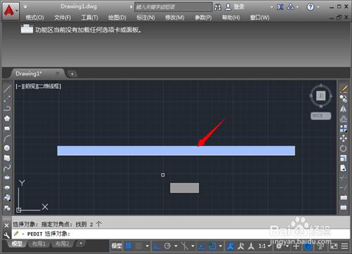 在CAD里合并直线与路面成为一条线?cad圆弧断面图片