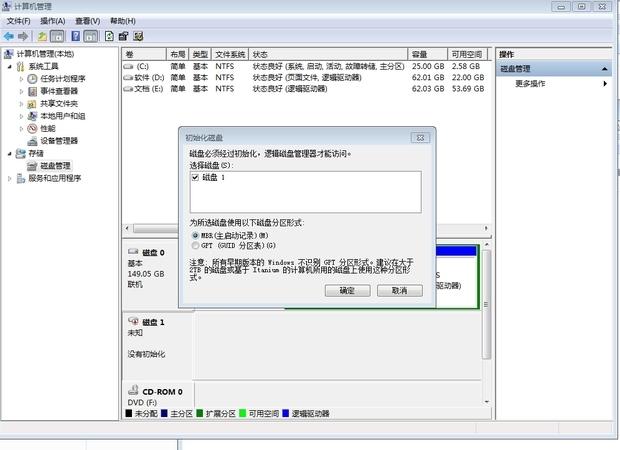 硬盘初始化显示''数据错误 ,循环冗余检查''