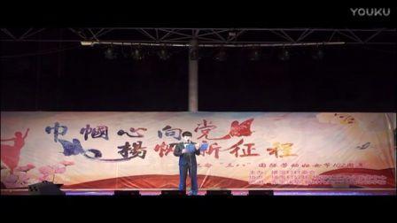 2017年横滘社综庆三八晚会 朗诵:放飞中国梦