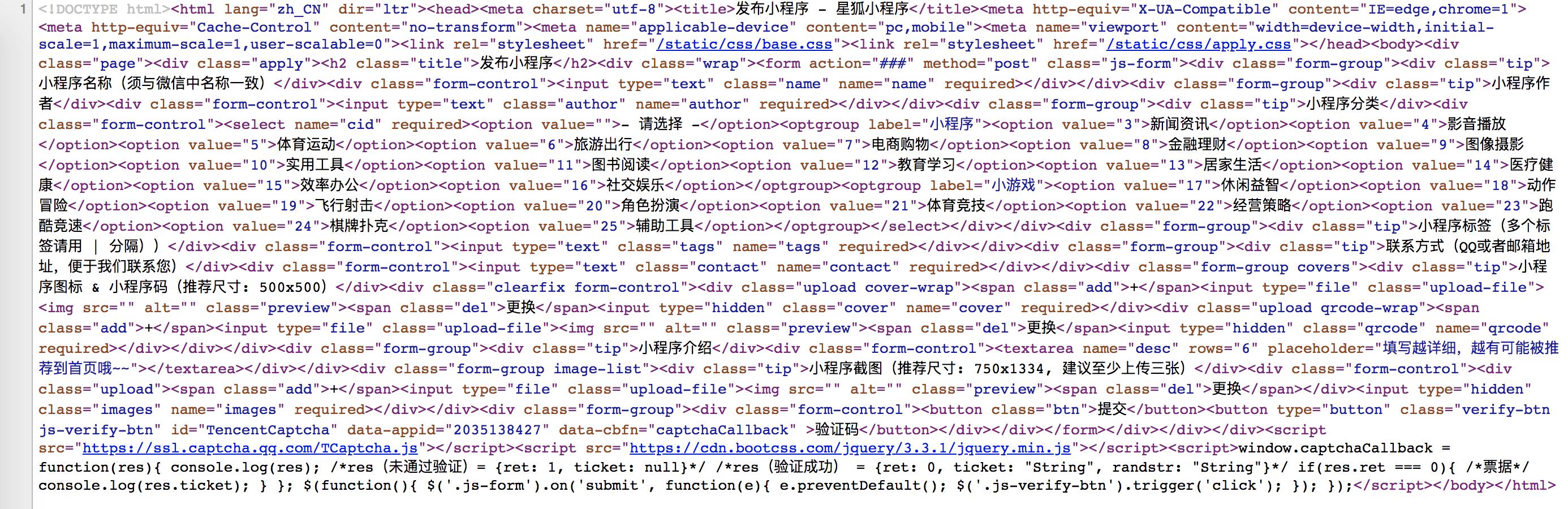 ThinkPHP5.1压缩HTML