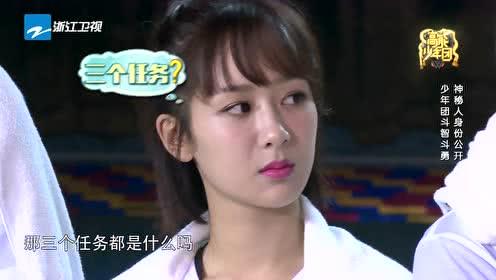 王俊凯揭秘神秘人身份,杨紫随身带梳子为了齐刘海?
