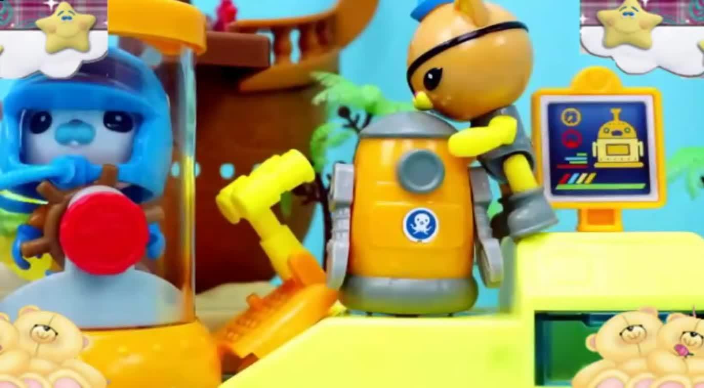 海底小纵队第一季 海底小纵队玩具视频动画片32 海底小纵队7