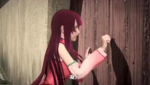 《妖神记》紫云的假惺惺凝儿真的很不耐烦,不得已才打伤紫云的