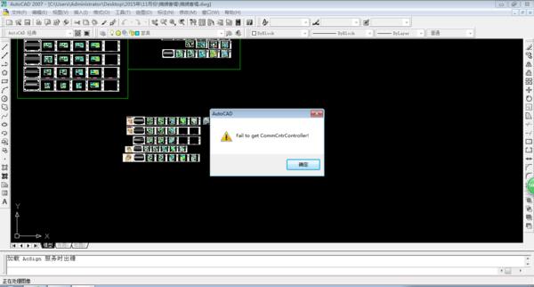 出现CAD图纸行像是原因处理图打开正在cad方向选择命令打印图片