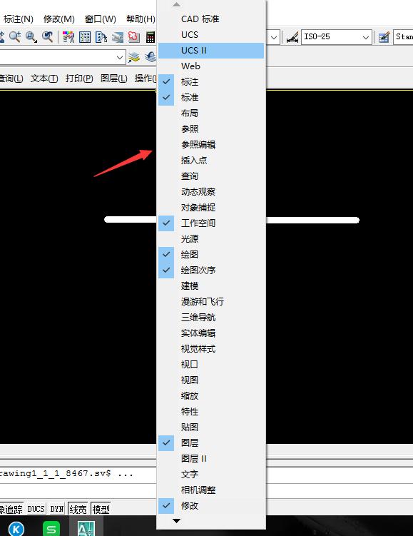 cad中多段线线性很粗,设为默认值,变细cad包装画图片