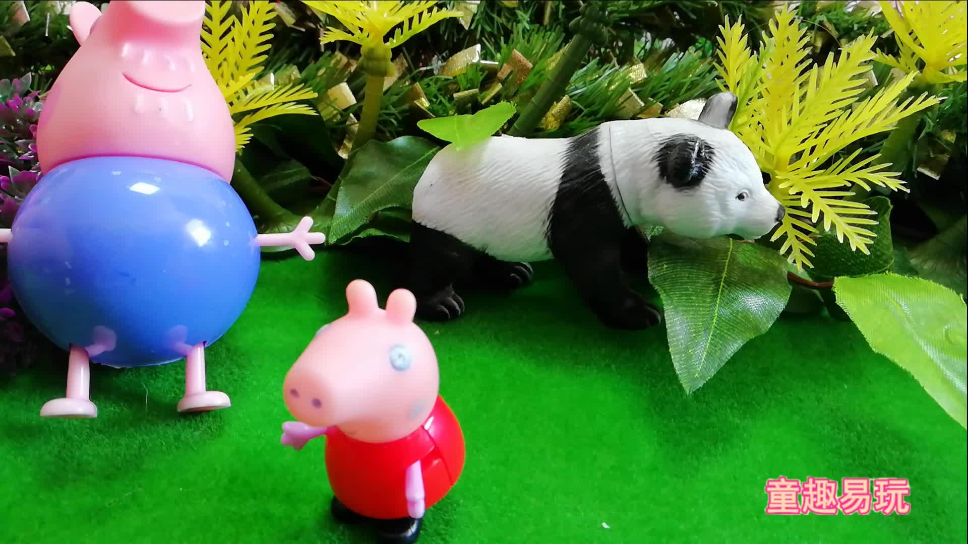 小猪佩奇diy大熊猫彩泥黏土模型 创意视频-小猪佩奇创意-童趣易玩