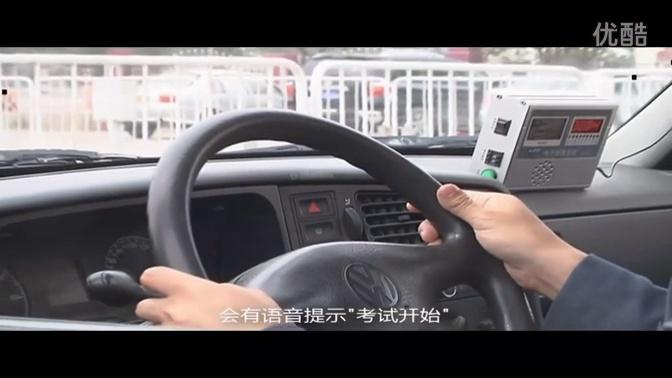 2015最新考驾照c1学车视频教程科目二场地考试技巧新捷达全面解析