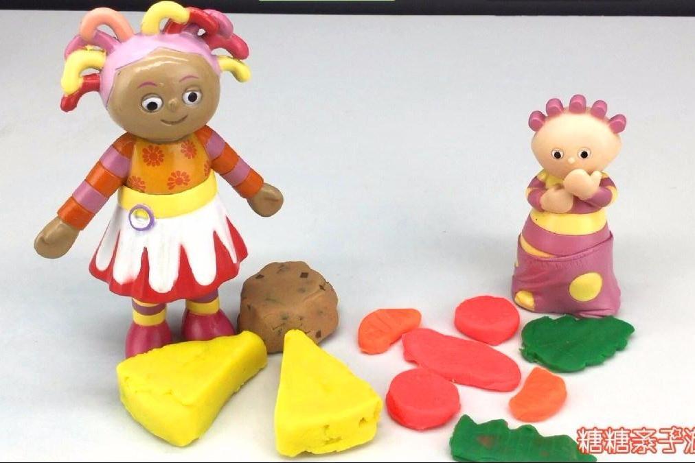 花园宝宝彩泥手工制作 橡皮泥粘土玩具