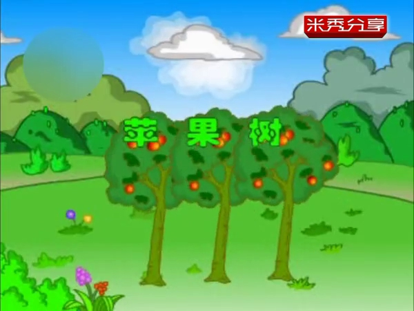 儿童歌曲大全 英文儿歌大全100首连播 苹果树