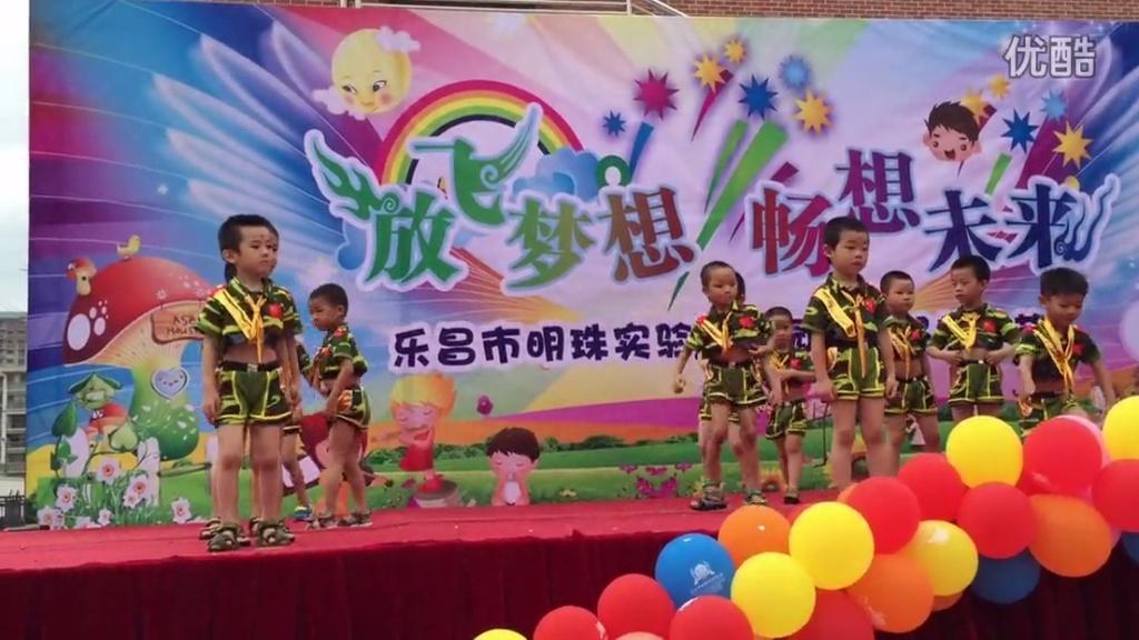 幼儿园中班舞蹈-大中国