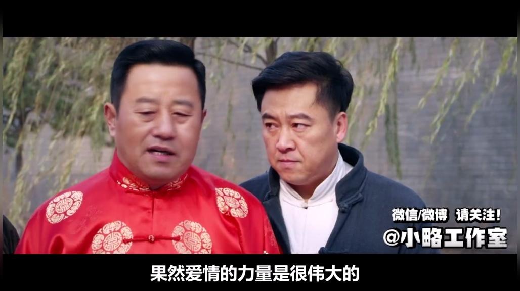 江演的抗日喜剧_三分钟走进《人间大炮2》 东北喜剧上演另类抗日