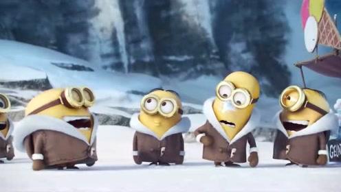 欢乐贱萌小黄人动画集锦 蠢萌小黄人打雪仗