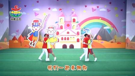 2018最新幼儿园托班课间早操舞蹈视频-亲爱宝贝(亲子律动)