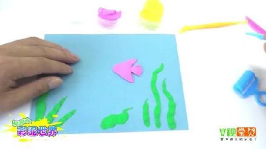创意彩泥diy立体画 美丽的海底世界