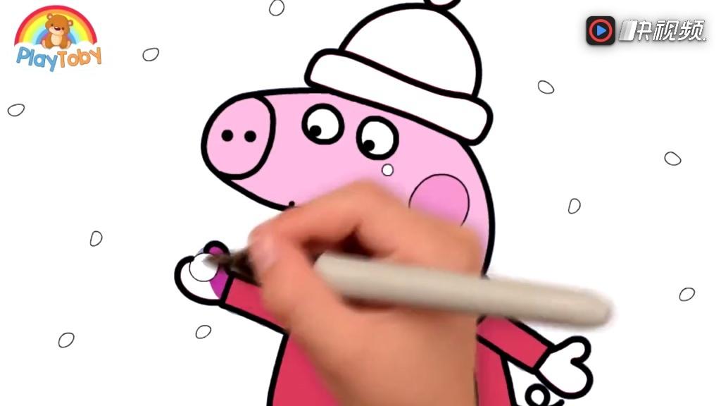 儿童早教绘画入门:一起来学习如何画小猪佩奇