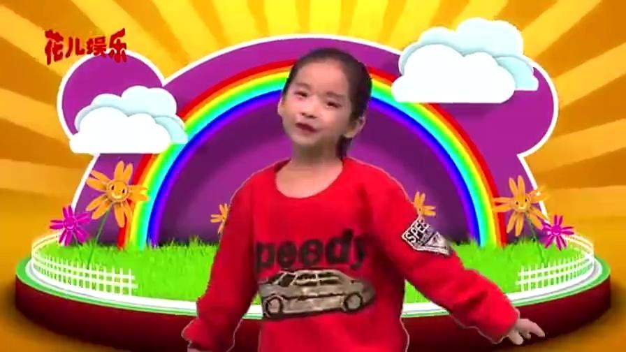 幼儿舞蹈 可爱娃娃 儿歌视频 早教舞蹈