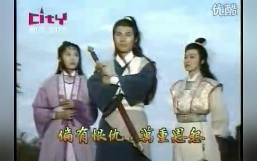 电视剧《仙鹤神针》主题曲