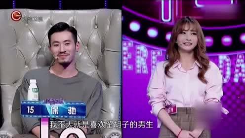 赵杰李叁木被惩罚边做俯卧撑边唱《我是女生》