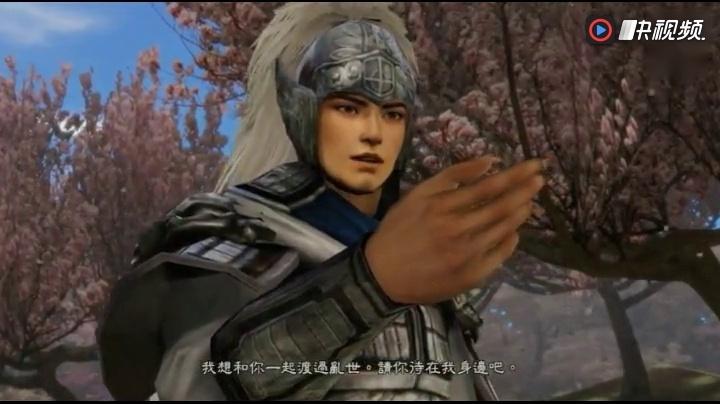 真三国无双:什么时候赵云不但抢了刘备的老婆,居然还篡位