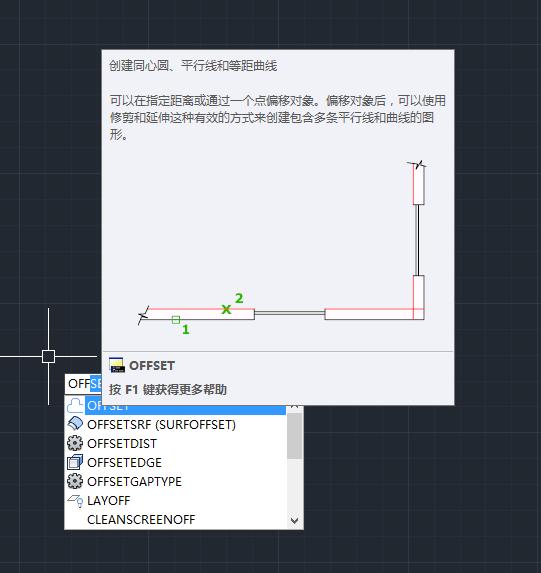 CAD2016取消偏移功的刀尖图解操作用cad预览画方向补偿图片