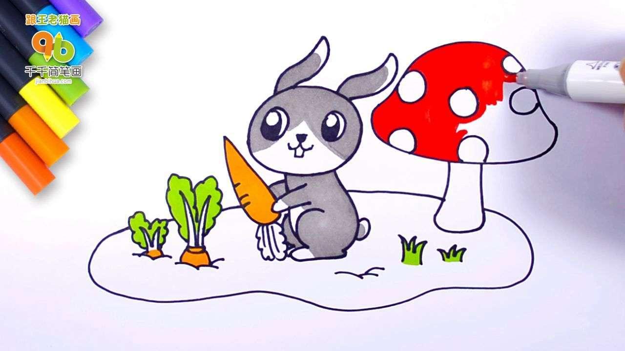 超爱吃萝卜小兔子简笔画,3-6岁妈妈宝宝看过来