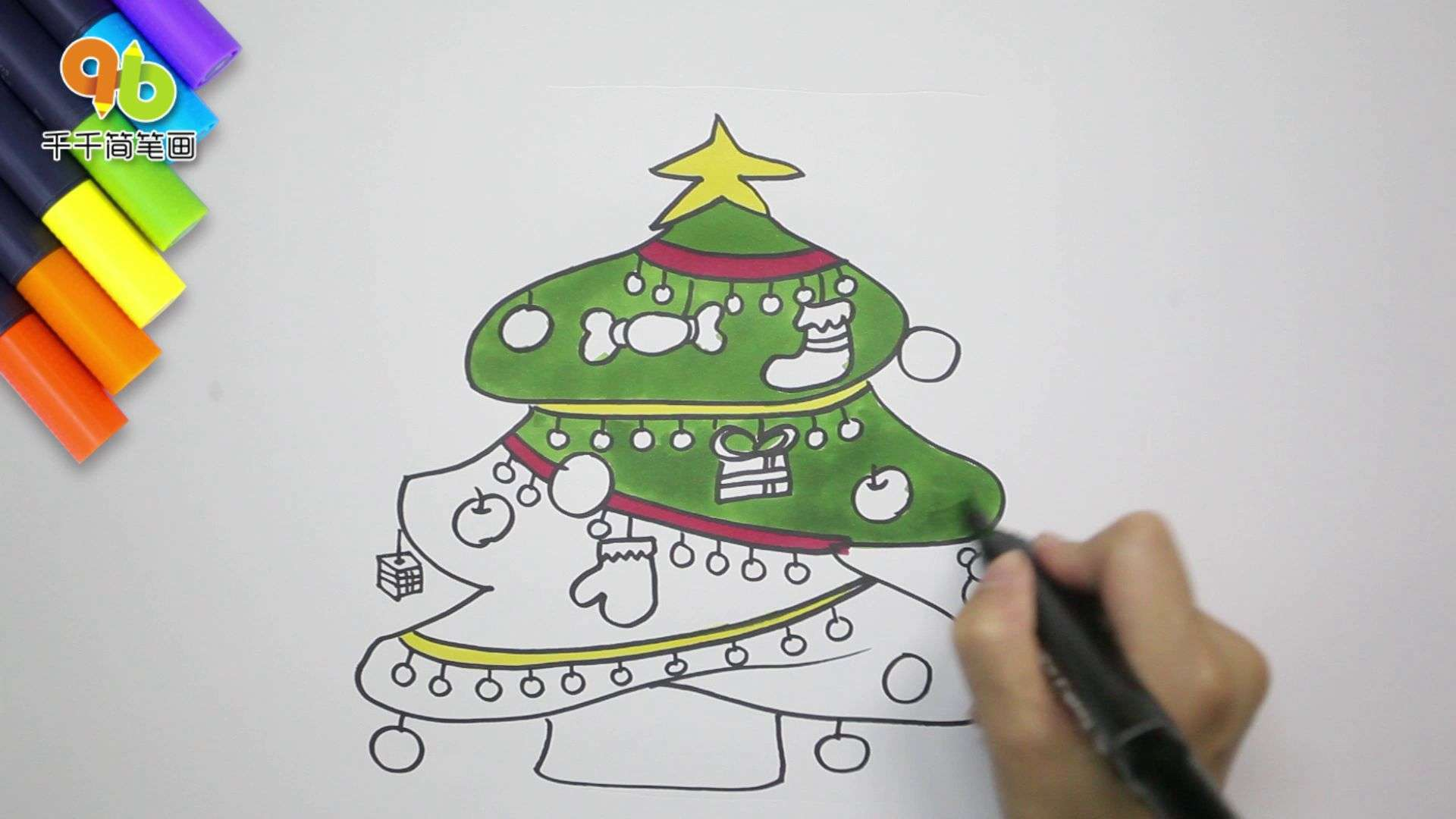 节日简笔画教程圣诞树,儿童色彩趣味绘画