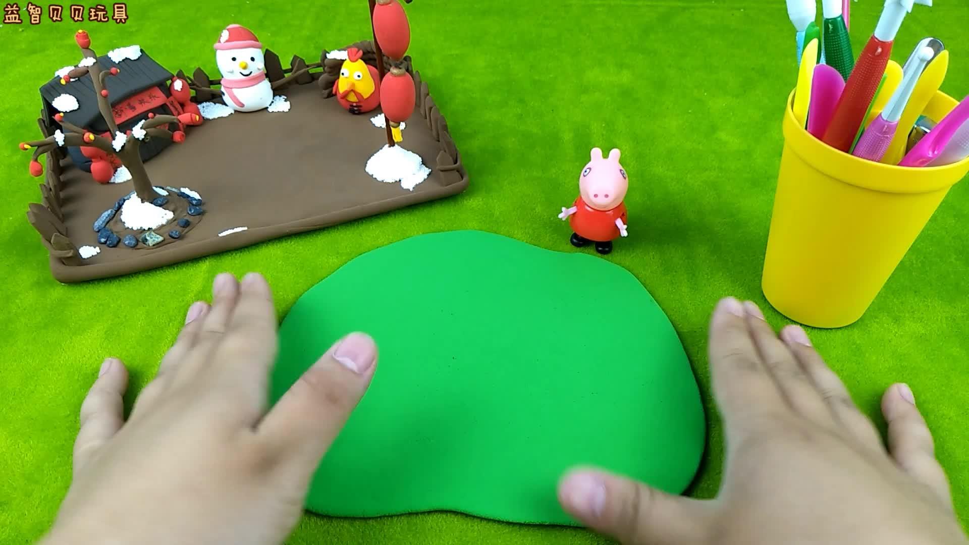 幼儿园手工小猪佩奇小溪和房子亲子互动故事 彩泥课堂-彩泥乐园《.