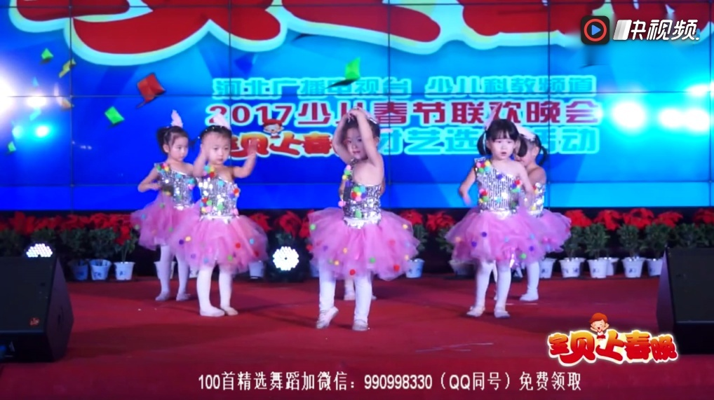 幼儿园六一舞蹈最新2018中班幼儿舞蹈《可爱颂》