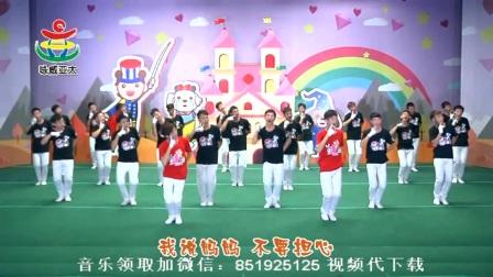 林老师2017流行舞蹈幼儿园最新早操律动视频 亲爱宝贝(温馨带动)