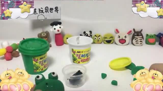 橡皮泥手工制作line可爱的小青蛙【玩具世界】