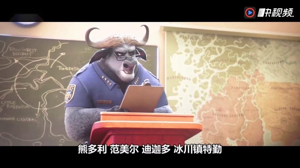 【gboss】电影《疯狂动物城》彩蛋:树懒闪电飙车