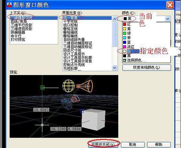 CAD图不在模块界面上设置成白底界面cad室内下载白色图片
