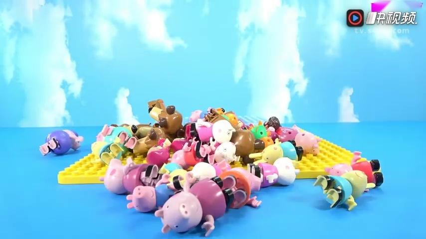 小猪佩奇积木房屋 小猪佩奇和粉红猪小妹玩具动画视频