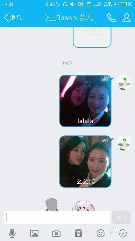 微信手机保存到表情表情包宫脇咲良图片