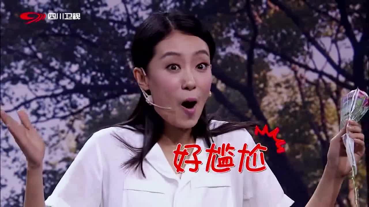 《喜剧班的春天》大潘贾玲张小斐精彩小品,好尴尬系列图片