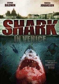 威尼斯之鯊