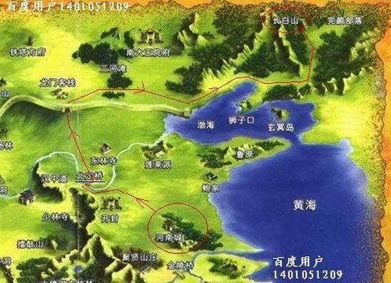 天龙八部攻略蛋徐州单机掼图片