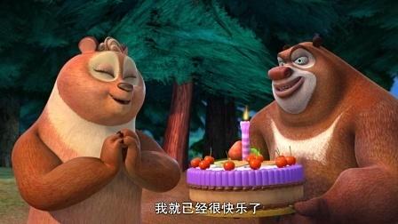 熊出没 熊大给翠花送蛋糕过生日 超级飞侠第三季 春日对对碰