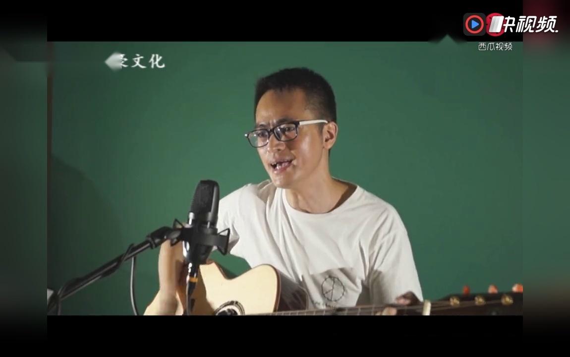 陈楚生 姑娘 吉他弹唱 民谣吉他考级七级