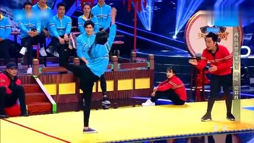 王牌对王牌 第3季迪丽热巴与宋茜拼软功, 最后的下腰厉害了!