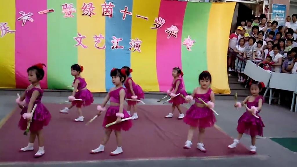 甩葱舞 小班舞蹈 幼儿舞蹈视频