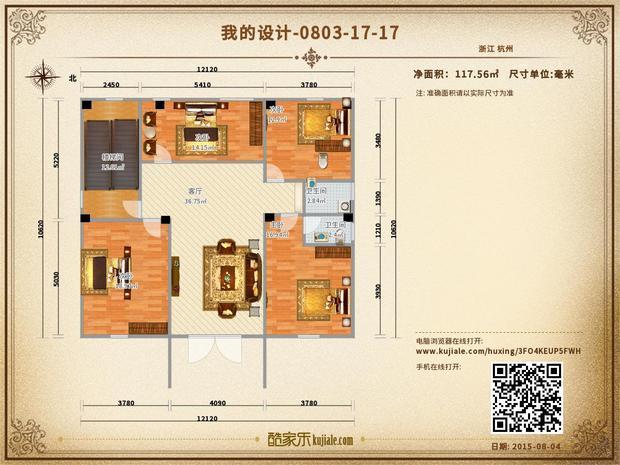 15x9自建房设计图