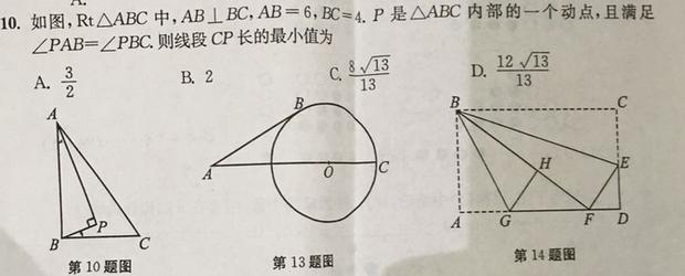 请用初中的余弦,方法留言同学初中,2倍角等定理毕业初中给没有段图片