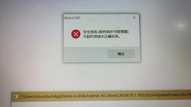 在Window10系统上进去2014CAD后点不安装cad原图图片