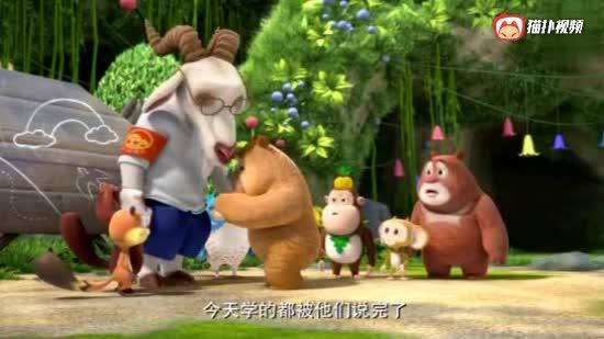 呆萌的熊二好可爱!