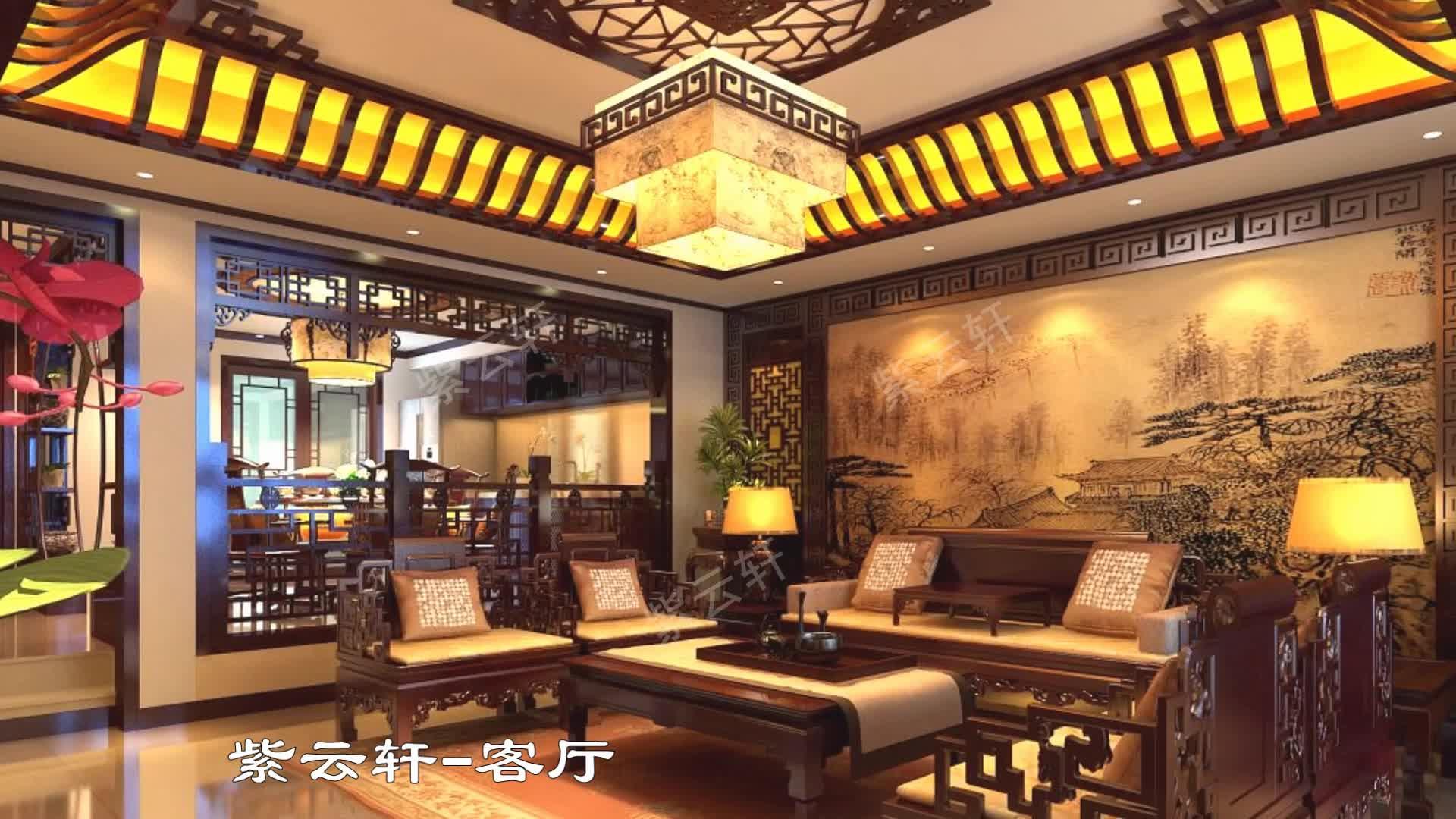 北京中式装修中式家装现代中式装修图 感受浓浓中国风 紫云轩出品!