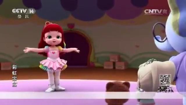 彩虹宝宝的芭蕾舞表演跳的好美